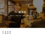 furaibo_thumbnail