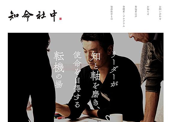 chimeishachu_thumbnail