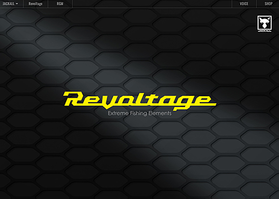 revoltage_thumbnail