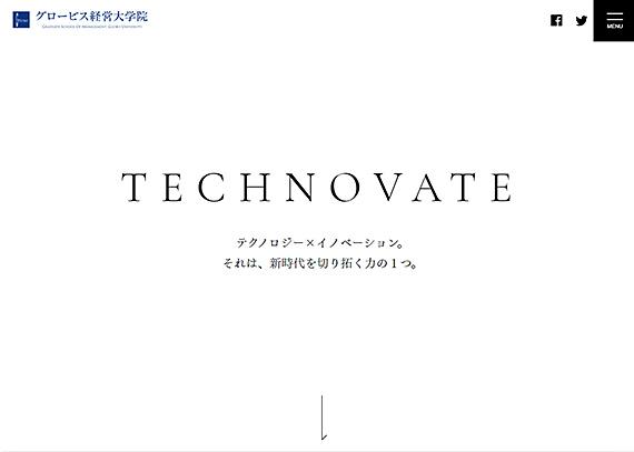 technovate_thumbnail