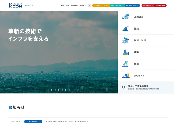 Kcon|product_thumbnail